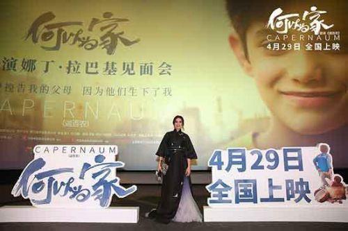 何以为家什么时候上映 亮相第九届北京国际电影节