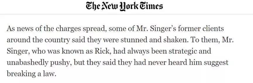 外媒曝光:花650万美元送女儿上斯坦福的中国富豪是他