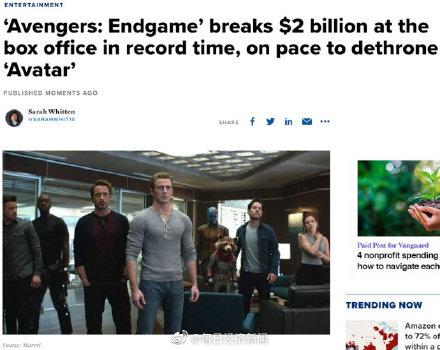 复联4票房高歌猛进 短短12天即突破20亿美元