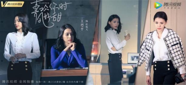 官宣!实力演员王思平签约欢雀影业 百分百女孩值得期待