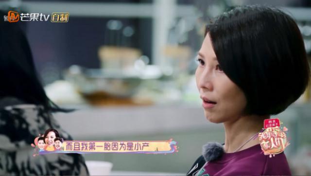 蔡少芬自曝曾小产 女性怀孕在职场中普遍承受高压