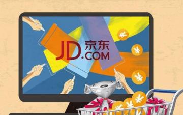 京东投资新宁物流 搭建车联网大数据应用