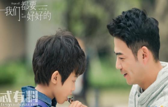 我们都要好好的寻找和向前为什么离婚 杨烁和刘涛再次携手搭档