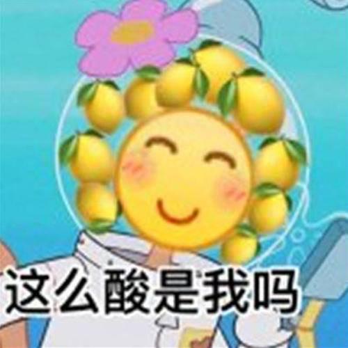 奚梦瑶怀孕与赌王遗产有关?疑似是三太跟四太的无声战争
