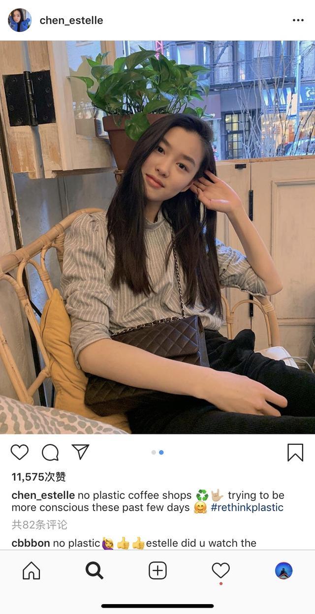 宁泽涛女友是陈瑜吗 在社交平台发布了一张图片