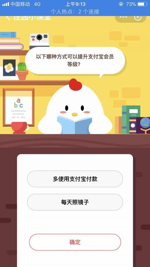 http://www.110tao.com/dianshanglingshou/31594.html