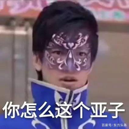 林更新问游乐王子是谁 确认过眼神,是个没童年的孩子