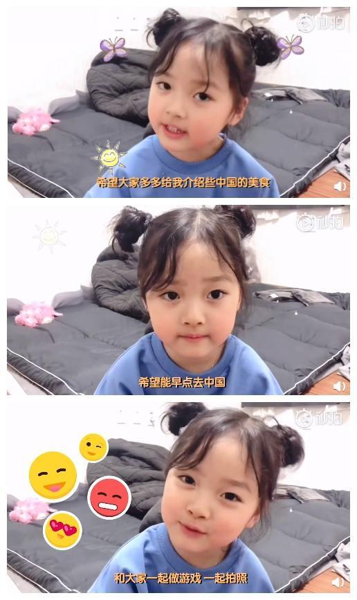 韩国童星权律二开通微博了!再也不用翻墙偷女鹅的表情包了!