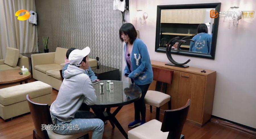 """逻辑打遍天下无敌手的马薇薇自曝""""恋爱脑"""" 网恋主动转钱见面3.5小时分手"""