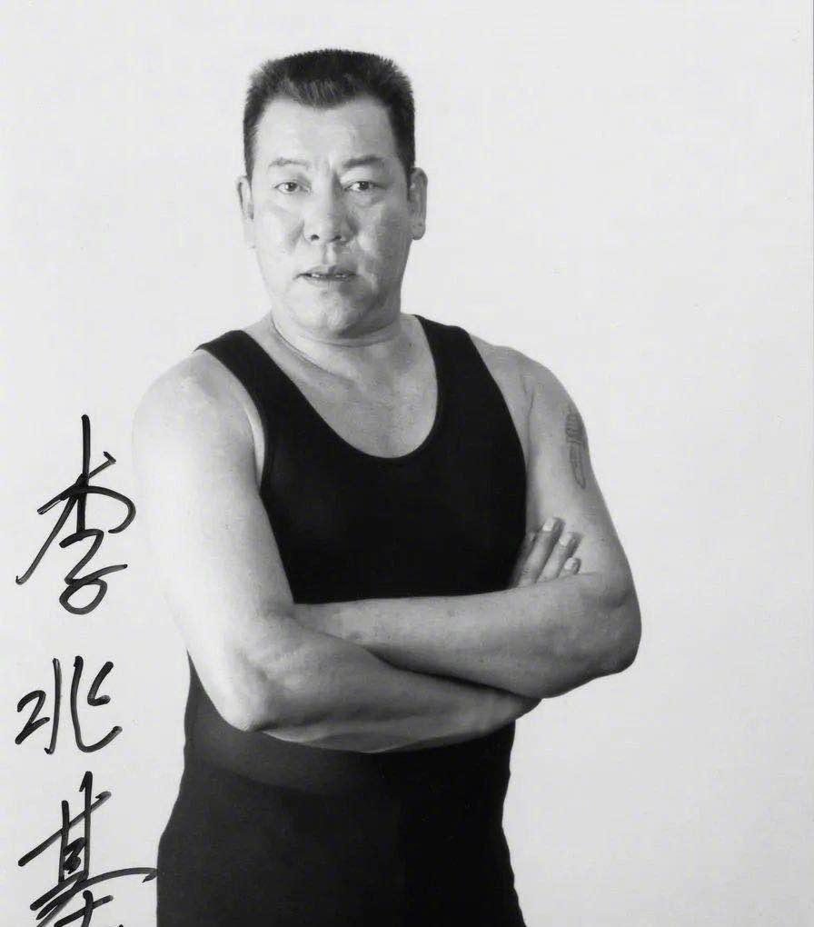 演员李兆基去世三个月前刚刚完婚 香港四大恶人只剩一位了