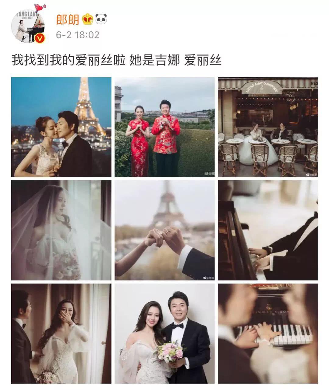 郎朗婚礼视频曝光幸福溢出屏 新娘一口流利的中文亮了