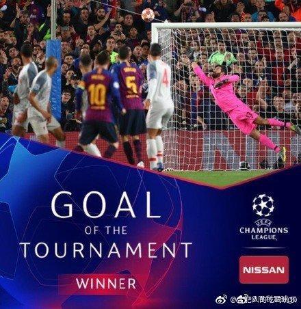 欧冠最佳进球 梅西任意球第2马内戏耍诺伊尔第3C罗