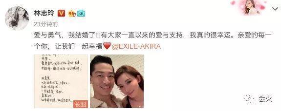 前阵刚爆料言承旭最爱林志玲 在社交平台上宣布了这个喜讯