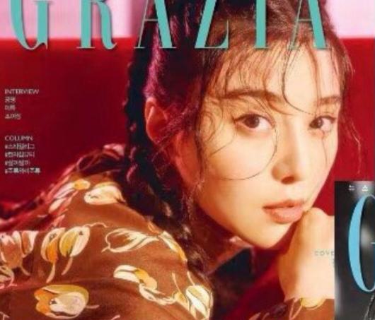 ******登韩国杂志 是复出试水还