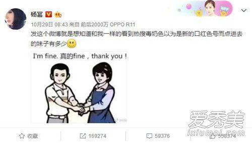 http://www.weixinrensheng.com/baguajing/344440.html
