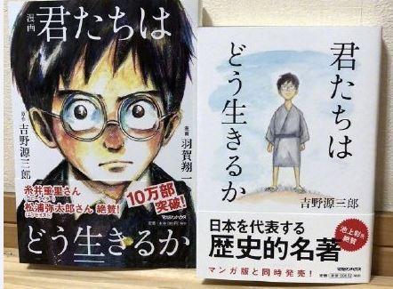 宫崎骏你想活出怎样的人生什么时候上映 近期爆料将需要2020年才能制作完