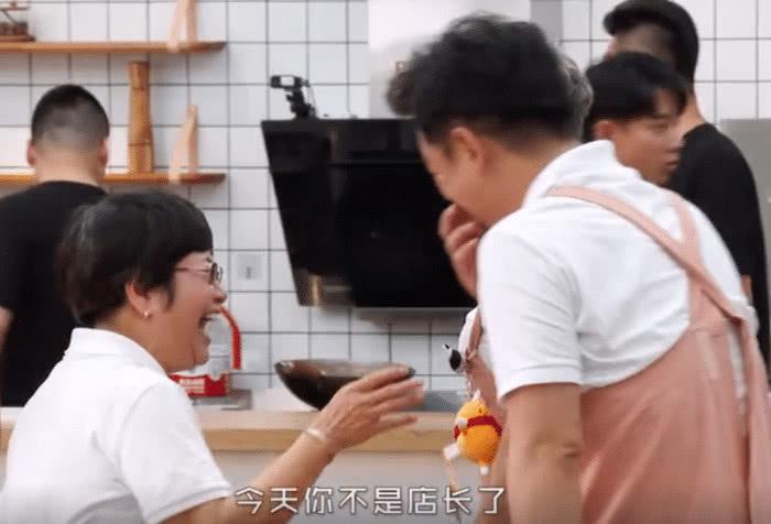 """忘不了餐厅黄渤又被""""炒鱿鱼"""" 整档节目看起来笑点十足"""