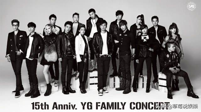 YG旗下多名演员考虑解约 近半年时间内一直被爆出各种丑闻