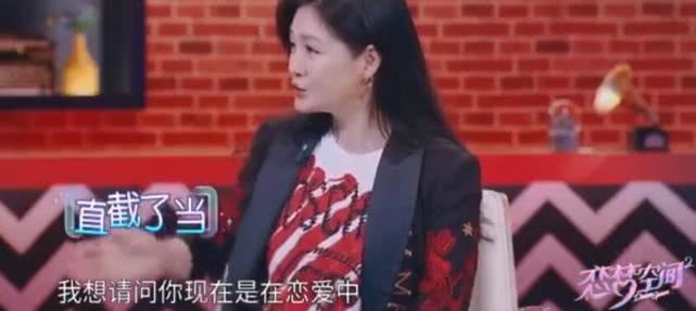 张铭恩承认与徐璐恋情 俩人五个月前被曝恋情期间狂撒狗粮
