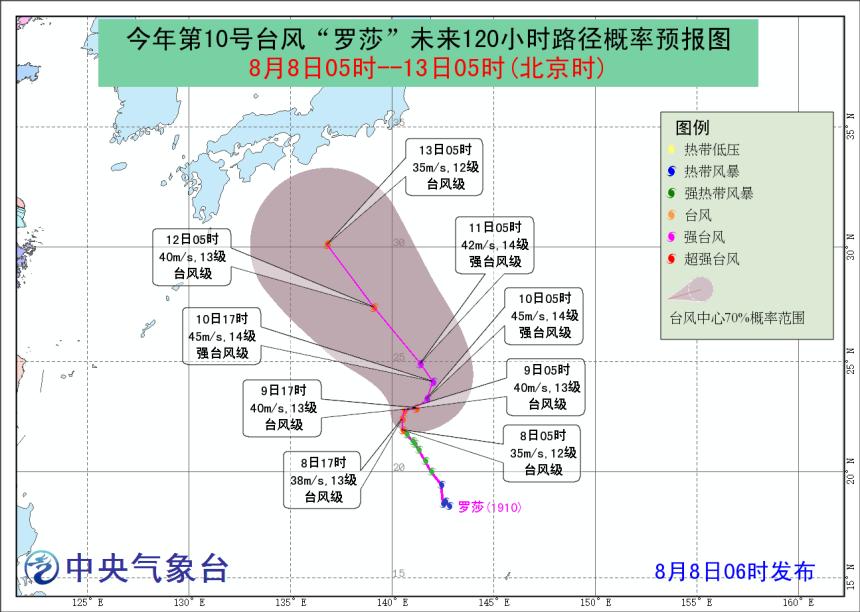 利奇马台风将登陆山东 2019台风最新消息 第9号台风利奇马路径实时发布系统图最新更新