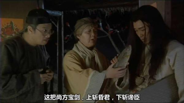 香港演员夏萍去世 晚年生活凄凉无人照顾