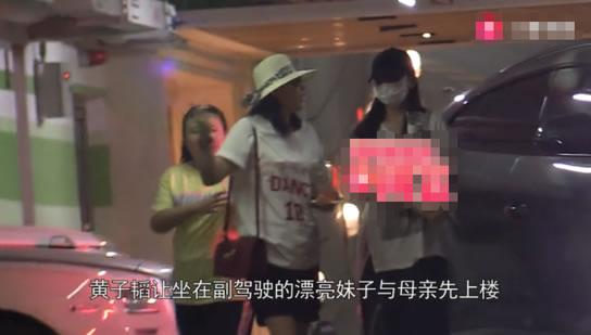 黄子韬恋情疑曝光:画面细节流出揭女友正面照样子