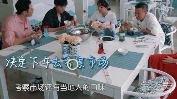 中餐厅3林大年夜厨加入了吗 希冀在节目中能看到不合的美食