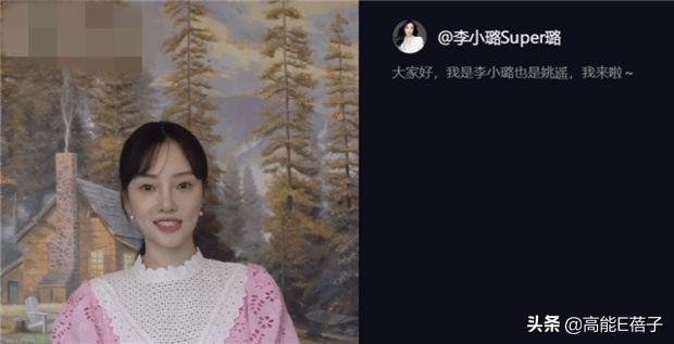 李小璐关注薛之谦有什么隐情 在微博上也po出九宫格剧照