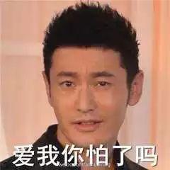 《中餐厅》黄晓明口碑滑铁卢 他的中年王子病还有得治吗?