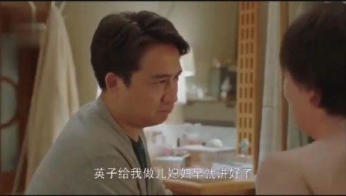 小欢喜:童文洁醉酒吐真言 跟宋倩和好只是顺便,分三套房才是重点