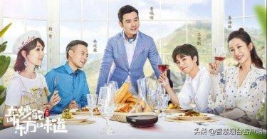 中餐厅否认刻意剪辑黄晓明 黄晓明中年王子病怎么回事?