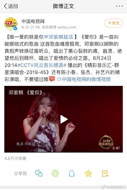 张艺兴名字被打错 中国电视网为甚么把张艺兴打成孙艺兴