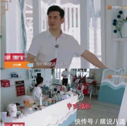 综艺秀:中餐厅王俊凯杨紫穿婚服营业