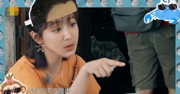 黄晓明为甚么爱好吃饭时休会? 网友给出的答案亮了