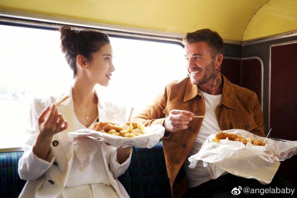 杨颖与贝克汉姆同框合影好养眼! 小迷妹吃了小贝特意准备的午餐
