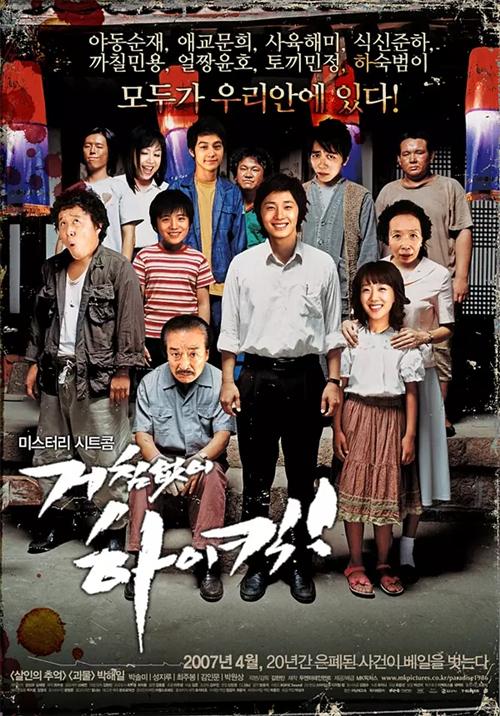 9.8分以上的韩国电视剧 评价最好的韩国电视剧前十名