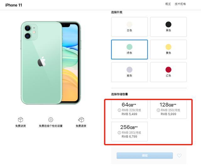 """5499元起!史上最丑iPhone发布,真""""浴霸""""没5G,首次现场叫板华为"""