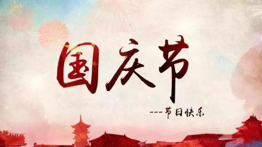 中山福利彩票网