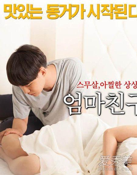 韩国r级限制电影2018 韩国r级限制片排行榜前十名