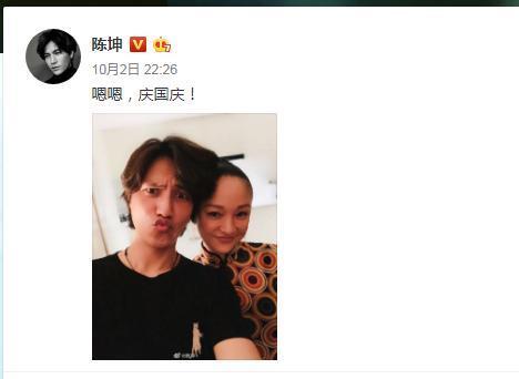 广州头条网论坛_陈坤为周迅庆生 异性之间有没有纯友好?