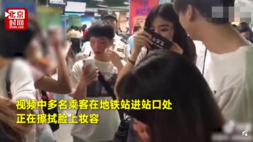 广州地铁回应安检时要求卸妆,地铁安检要求卸妆怎么回事