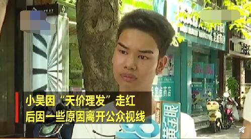 小吴因发际线还清50万债款沉寂许久的小吴透露将进军直播界卖车