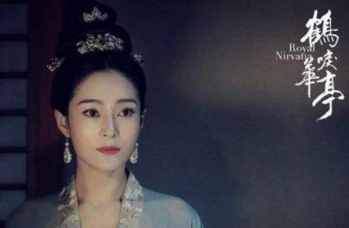 鹤唳华亭顾皇后怎么死的 顾皇后扮演者王媛可个人资料介绍