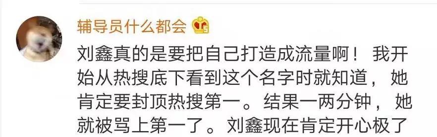 江歌遇害三年,刘鑫改名刘暖曦,成网红大V收入不菲!****进展来了