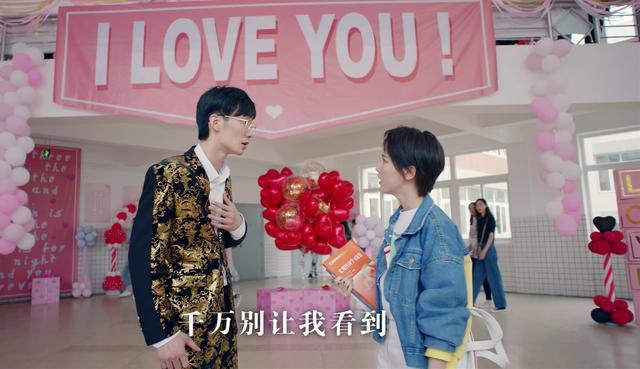 《恋爱私寓5》邪式播没了,朵子影视爱情公寓5插图(2)