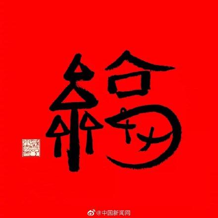 http://www.110tao.com/dianshangrenwu/144714.html