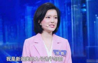 肖战粉丝举报ao3主持人大赛邹韵个人资料起底邹韵年龄多大家庭背景父母是干什么的