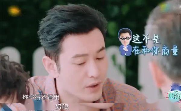 《鬓边不是海棠红》黄晓明成功挽回口碑! 他油腻的过往可以翻篇了