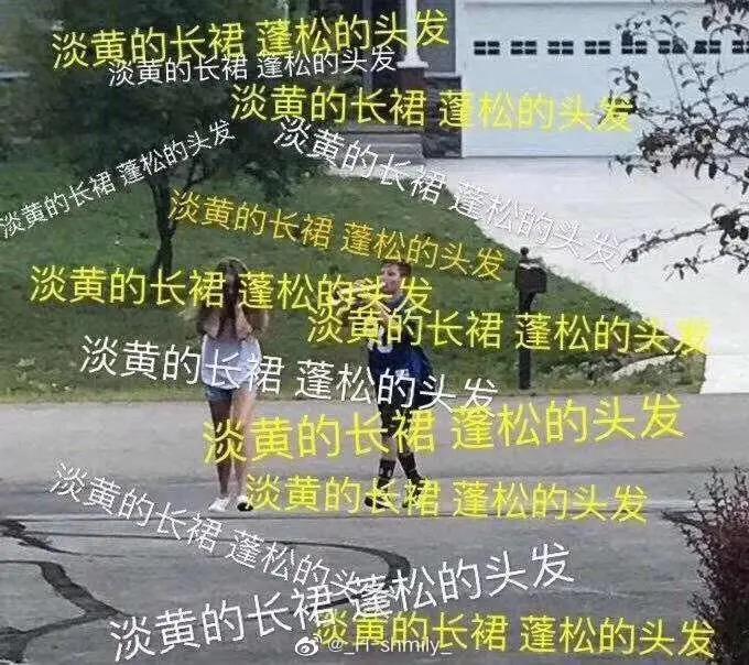 淡黄的长裙蓬松的头发 《青春有你2》选手李熙凝退赛原因是什么