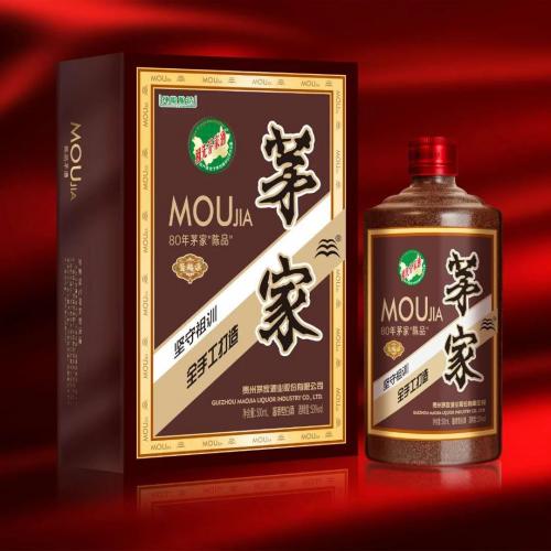 """80年茅家""""陈品""""刷新中国新高端白酒排名 售价超飞天茅台"""